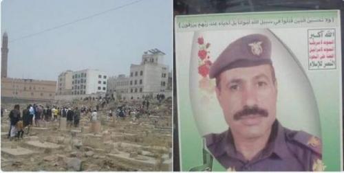 تأكيدات بمقتل قائد عسكري كبير استقدمه الحوثيون لتفعيل منظومة الدفاع الجوي بمطار الحديدة