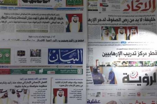 صحيفة إماراتية: الانتصار على الحوثي انتصار على إيران