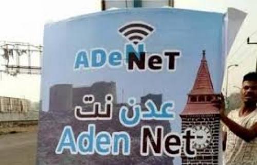 """كيف علّقت جماعة الحوثي على إطلاق شركة الاتصالات الجديدة """"عدن نت""""؟"""
