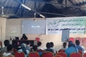 التحالف المدني الديمقراطي بعدن يستأنف برنامج تأهيل سجناء بئر احمد عقب إجازة العيد