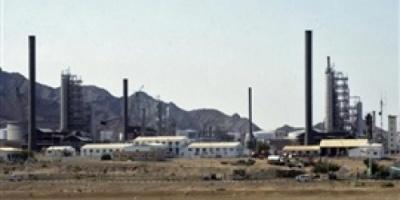 مصافي عدن تعلن عن مناقصة عامة لشراء وقود لمحطات الكهرباء
