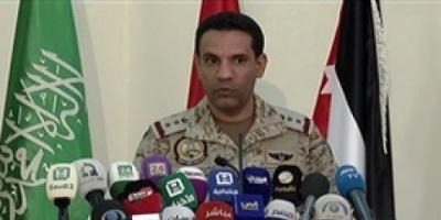 قيادة التحالف تحذر مواطني الحديدة من أي أنشطة لمناصرة الميليشيات