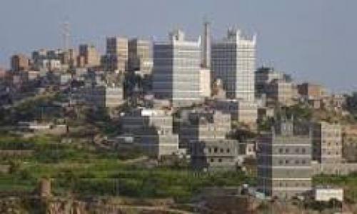 هزة أرضية تضرب عدد من مناطق يافع
