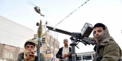 ميليشيا الحوثي تختطف ثلاث فتيات بصنعاء وتنقلهن إلى جهة مجهولة