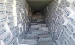 العفو الدولية: الحوثي يعرقل دخول المساعدات الإنسانية