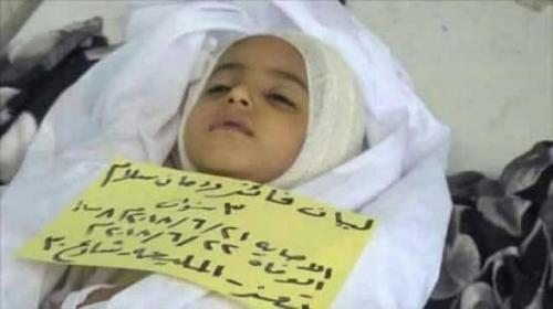 قناص حوثي يختطف حياة طفلة أثناء لعبها امام منزلها في تعز