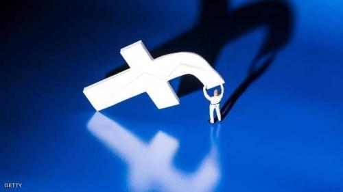 """فيسبوك.. ميزة جديدة تخبرك بـ""""سر شخصي"""""""