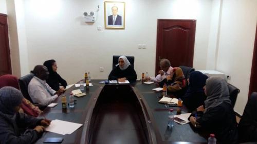 وزيرة الشؤون الاجتماعية تلتقي ممثلة اليونيسف في اليمن