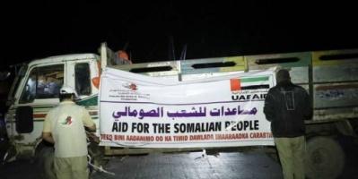وصول سفينة مساعدات إماراتية إلى الشعب الصومالي