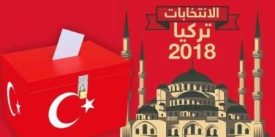 انتخابات الرئاسة بتركيا.. معركة حامية بين 5 مرشحين