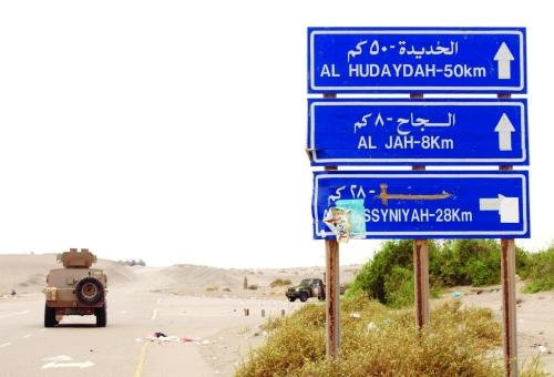 القوات المشتركة تحبط محاولات تسلل حوثية إلى المناطق المحررة في الساحل الغربي