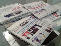 صحف الإمارات: تحرير الحديدة يمهد الطريق لتحرير اليمن من الحوثيين