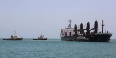 ميليشيا الحوثي تمنع سفينتي نفط من الدخول إلى الحديدة