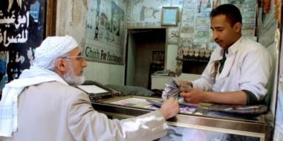 انعدام الفئات الصغرى من العملة اليمنية يربك الأسواق المحلية