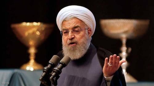 روحاني: إيران لن ترضخ لضغوط ترامب