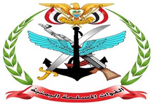 وزارة الدفاع ورئاسة الأركان تنعيان رئيس عمليات اللواء 153
