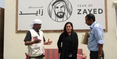 """مدير """" الهلال الأحمر الإماراتي """" في عدن يلتقي وفد مفوضية شئون اللاجئين"""