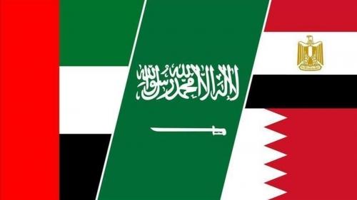 """"""" المجال الجوي """" للدول الأربع ضد قطر أمام """" العدل الدولية """""""