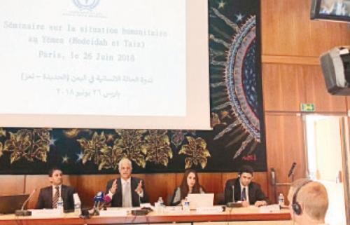 """تفاصيل الندوة التي نظمها مركز """"حقي"""" في العاصمة الفرنسية باريس لفضح الانتهاكات الحوثية بحق اليمنيين"""