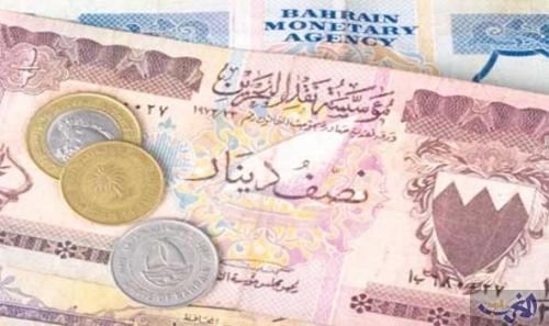 الدينار البحريني يرتفع بعد تعهد السعودية والإمارات والكويت بتقديم دعم للبحرين