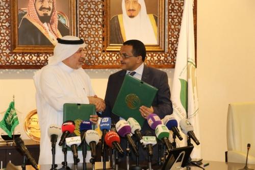 الربيعة يوقع اتفاقية لتمويل المرحلة الخامسة والسادسة لإعادة تأهيل الأطفال المجندين في اليمن
