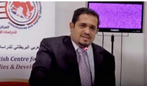 وزير حقوق الإنسان اليمنى : اجتماع باريس أكد الدعم المستمر للحكومة الشرعية