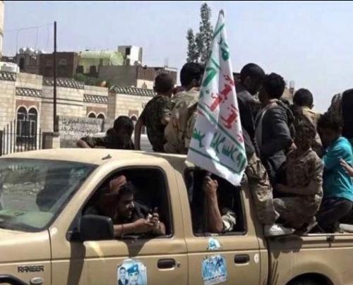 مليشيا الحوثي تفرض اجراءات استثنائية على سكان الحديدة والمواطنون يناشدون
