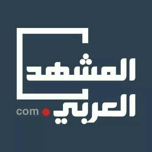 الحوثيون في الحديدة .. الهزائم مستمرة | رأي المشهد العربي