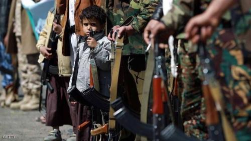بوضعهم على اللائحة السوداء... الأمم المتحدة تطلق رصاصة الرحمة على الحوثيين