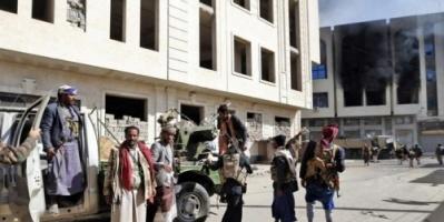 سجن الحديدة .. انتفاضة أرعبت الحوثيين