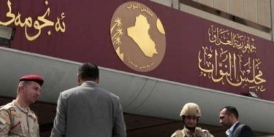 البرلمان العراقي يفشل بإقرار رابع تعديل لقانون الانتخابات