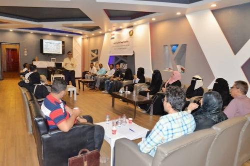 دائرة حقوق الإنسان في المجلس الانتقالي الجنوبي تُقيم ندوة حول الوضع القانوني للاجئين
