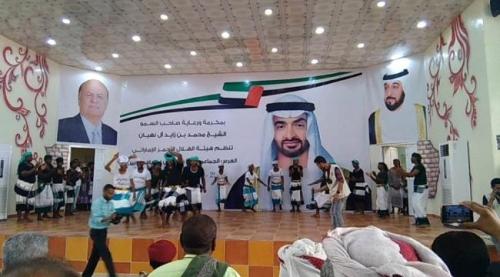 عرس جماعي لـ 106 عريس وعروس من مختلف مديريات محافظة أبين