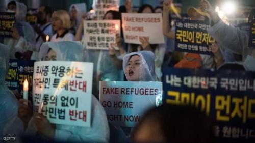 مظاهرات في سول بعد وصول لاجئين من دولة عربية