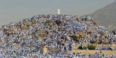 بعد تعنّت قطر.. المملكة تسهّل للقطريين التقدّم لموسم الحج