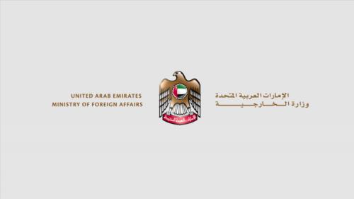 الإمارات تعلق على الإساءة لمواطنيها في جورجيا