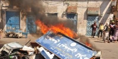 حزب الإصلاح يشكّل خطرا على أمن مصر ( أنفوجرافيك )