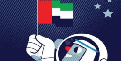 39 مرشحا يجتازون الاختبارات الأولى من برنامج الإمارات لرواد الفضاء