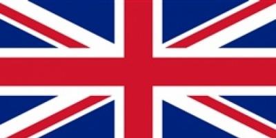 المملكة المتحدة تتبرع بالمعدات الثقيلة إلى بعثة الاتحاد الأفريقي