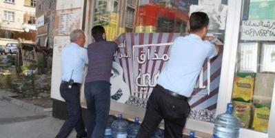 بلدية إسطنبول تزيل لافتات المحلات المكتوبة بالعربية