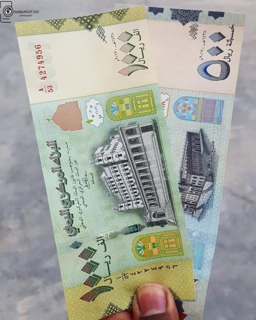 ابتداءً من اليوم الحوثيون يمنعون تداوال العملة الجديدة المطبوعة بروسيا