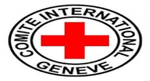 اللجنة الدولية للصليب الأحمر تستأنف عملها في اليمن