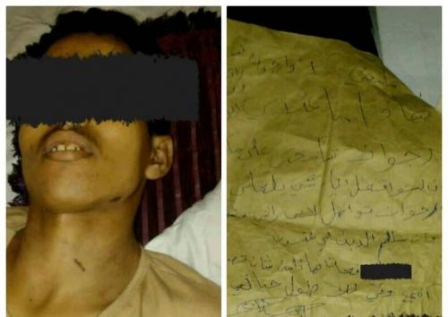 شرطة القاهرة بعدن توضح تفاصيل انتحار شاب بأحد فنادق المنصورة