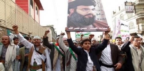 بالأدلة .. تدريب ميليشيا الحوثي على يد حزب الله لتدمير اليمن