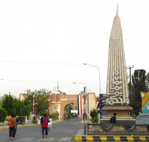 المليشيا تخصص مقاعد عدة لأتباعها في جامعة صنعاء
