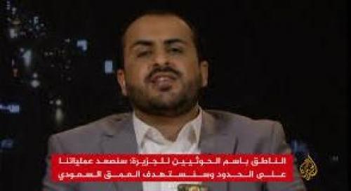 ظهور قيادات الحوثيين على الجزيرة يفضح الدور القطري المشبوه في اليمن
