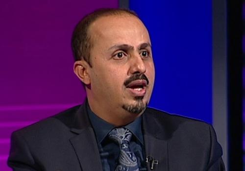 الإرياني: الحكومة والتحالف العربي يضعان حماية المدنيين أولوية قصوى في عملية الحديدة