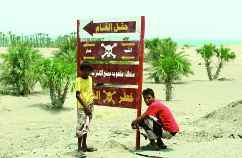 تقرير دولي: الميليشيات الحوثية تنشر الموت في اليمن بـ«حرب الألغام»