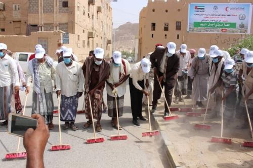 حضرموت ..الهلال الأحمر الإماراتي يدشن حملة نظافة شاملة بمديرية تريم ( صور)