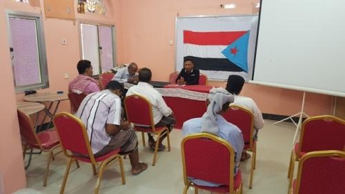 الهيئة التنفيذية للمجلس الانتقالي بمديرية غيل باوزير تعقد اجتماعها الدوري